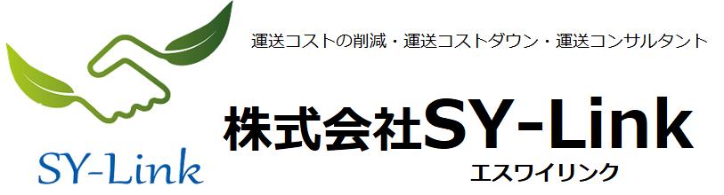 株式会社SY-Link